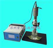 小型超聲波分散機應用,超聲波分散機參數