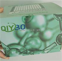 植物磷脂酰甘油(PG)ELISA 试剂盒
