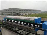 1500隔膜压滤机