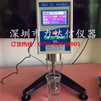 深圳檢測膠水粘度計 洗衣液洗滌用品粘度計