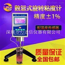 檢測油墨清潔劑粘度測試儀NDJ-8S 洗潔精粘度計