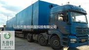 杭州宾馆洗衣房污水处理设备工程师近期现场安装