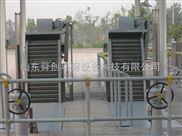 潢川县不锈钢机械格栅分离效率高