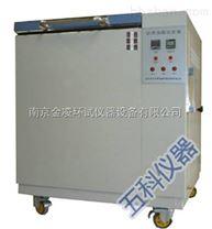 JL-HUS--120防鏽油脂試驗箱檢測各種係統