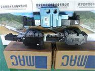 蓝田水利开发6322D-371-PM-691JM电磁阀围带制动系统