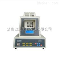 申光WRR-Y藥物熔點儀