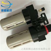 上海气源二联件