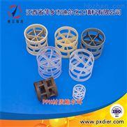 DN50聚丙烯鲍尔环 塑料鲍尔环填料