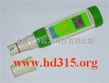 中西(LQS)防水笔式pH计(国产) 型号:SKY3-8205库号:M394771