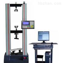 MWW-50A型微機控製人造板試驗機(大連國際自動化、儀器儀表展覽會)