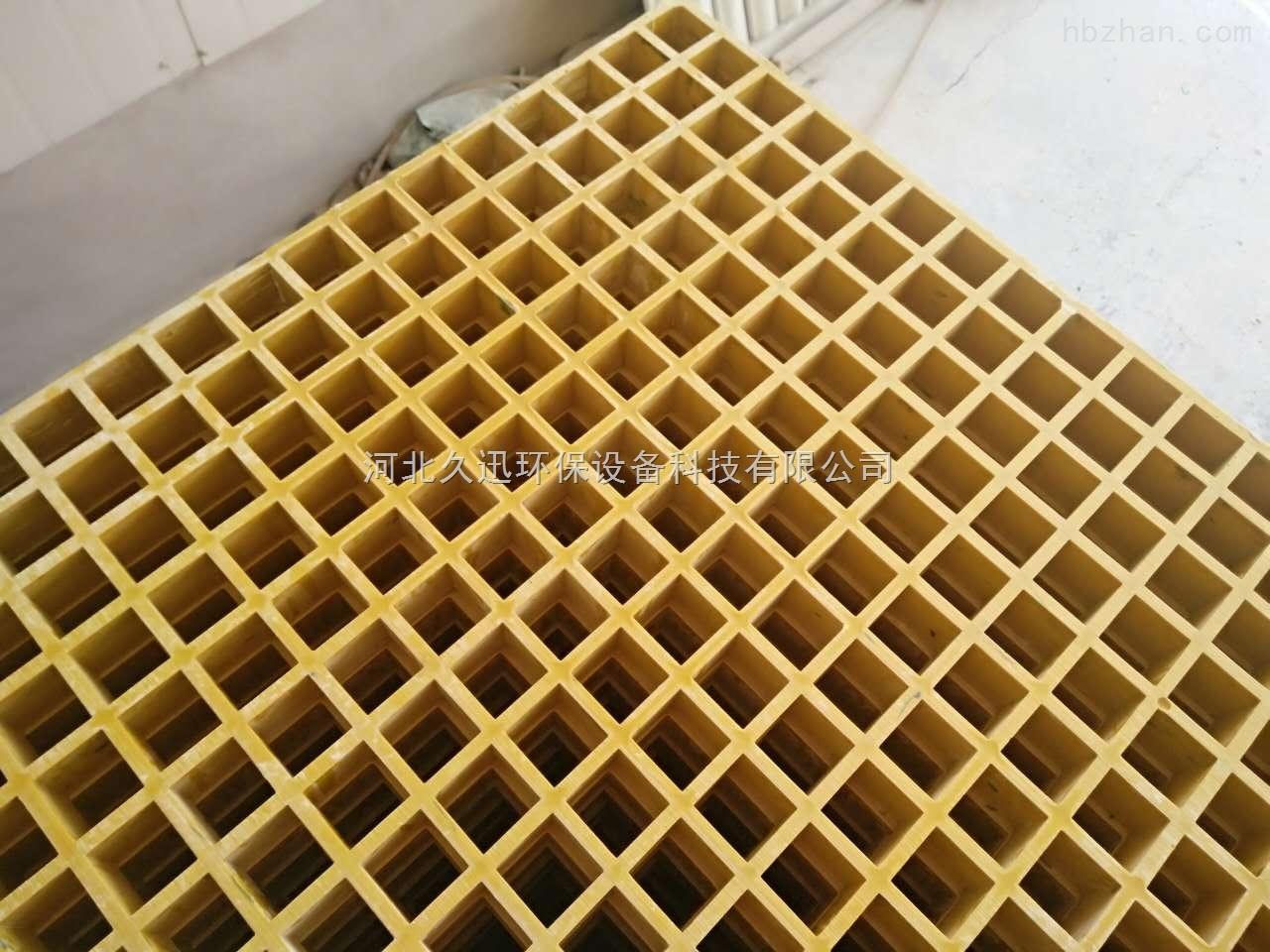 38x38x30 【养殖树脂玻璃钢格栅】@三明养殖玻璃钢格栅@养殖玻璃钢