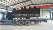 张家港埋地式污水处理设备供应技术