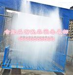 北京工地车辆冲洗平台
