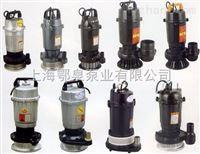QDX手提式潜水泵QDX小型潜水电泵