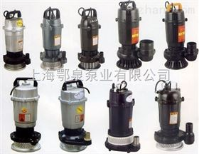 QDX小型潜水电泵