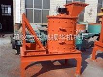 长武县80型立式破碎机ZH老城振华性能稳定经久耐用