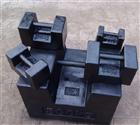 营口100公斤铸铁砝码 河北灰口铁生产的砝码