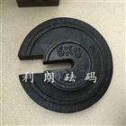 北京5KG铸铁增坨砝码