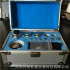 E2级1g-500g不锈钢套装砝码价格(天平砝码厂家)