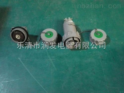 防爆电缆连接插头