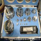 重庆E1级天平砝码(1g-2kg不锈钢砝码)厂家