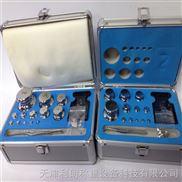 南昌市购买1mg-100g天平砝码送外包装盒