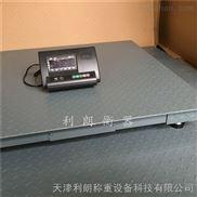 扶余县2吨地磅称重平台秤|1.2*1.2米移动地磅生产厂家