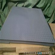 北京1.5x.15m碳钢地磅,北京2吨|北京3吨电子地磅