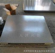 同江市2吨地磅,2吨打印电子地磅厂家