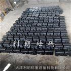 北京砝码厂家(20kg-25kg铸铁砝码)报价