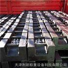 德州100公斤台秤校准法码用25kg手提状砝碼