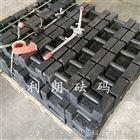 西安出售25公斤砝码/现货25kg锁型铸铁砝码