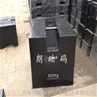 2吨铸铁砝码批发价_2吨砝码货源_2T铸铁配重砝码