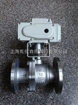 硬密封不鏽鋼電動法蘭球閥 Q941H-25P DN80