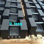 广安50公斤提手砝码|广安50千克标准铸铁砝码