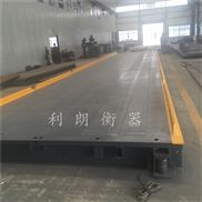 3x20米长120T地磅贵州定制钢筋混凝土汽车衡