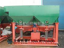 黑龙江生产JT4-2跳汰机重选设备