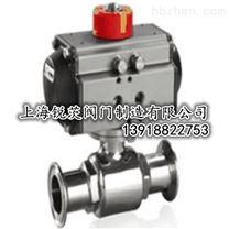 衛生級氣動球閥,銳茨螺紋碳鋼氣動球閥