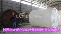 甘肃30立方水处理专用储罐容大厂家直销
