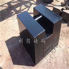 昌吉大砝码,昌吉2吨砝码,昌吉2吨方形砝码