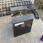 汉中铸造砝码渭南500公斤叉车用鎖形砝碼厂