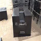 黑龙江砝码|大庆2吨砝码|哈尔滨2t锁型砝码价格