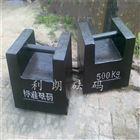 天津租赁500公斤砝码/锁形状标准砝码价格多少
