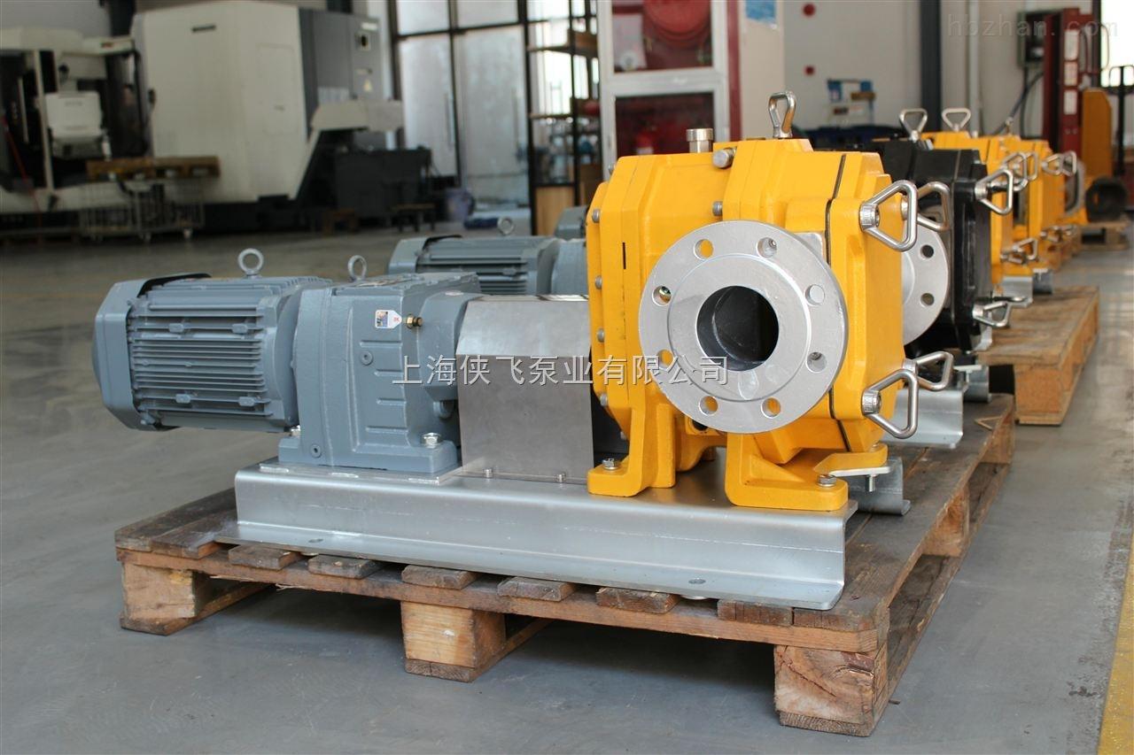 供应MORAK转子泵