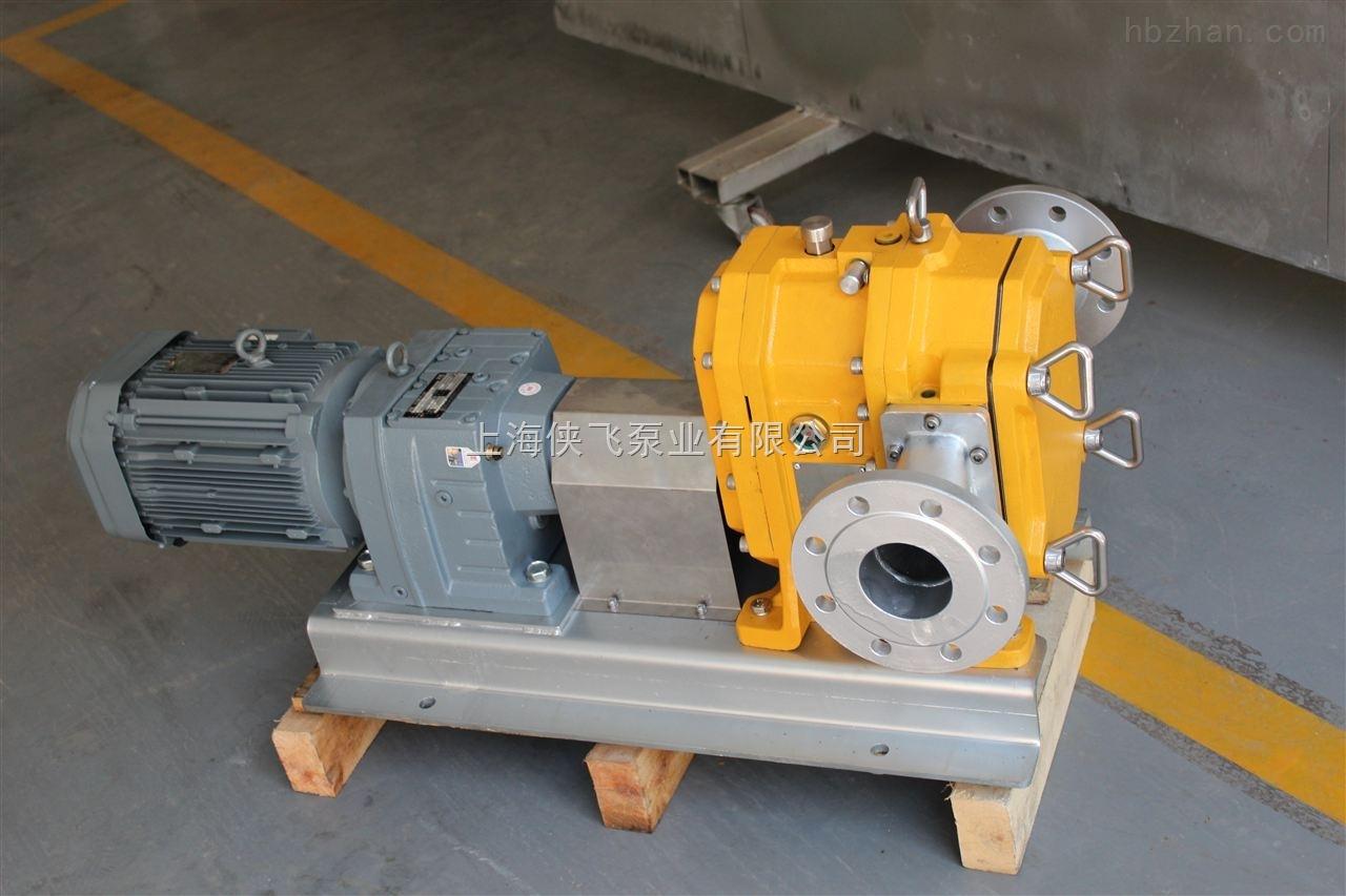 供应MORAK旋转凸轮泵