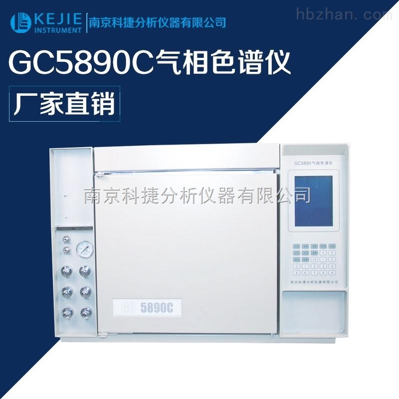 GC5890C台式全自动气相色谱检测仪