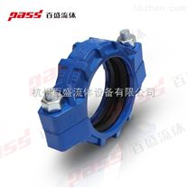 DI-1000碳钢高压挠性卡箍