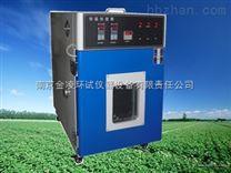 TH-800-40-880可程式恒溫恒濕試驗箱精心研製