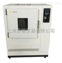 EK50011自然通風熱老化試驗箱