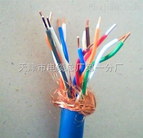 电缆HYA,大对数通信电缆